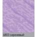 Бали сиреневый. вертикальная ткань add-photo