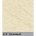 Бали бежевый. вертикальная ткань add-photo