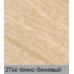 Бали темно бежевый. вертикальная ткань add-photo