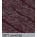 Бали шоколад. вертикальная ткань add-photo