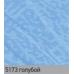 Бали голубой. вертикальная ткань add-photo