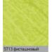 Бали фисташковый. вертикальная ткань add-photo