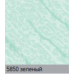 Бали зеленый. вертикальная ткань add-photo
