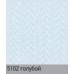 Мальта голубая. вертикальная ткань add-photo