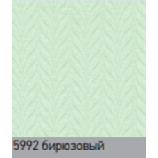 Мальта берюза. вертикальная ткань