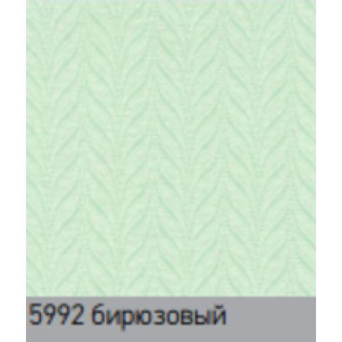 Мальта берюза. вертикальная ткань base-photo