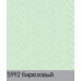 Мальта берюза. вертикальная ткань add-photo
