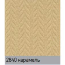 Мальта карамель. вертикальная ткань