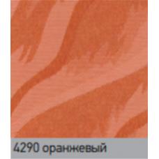 Рио оранжевый. вертикальная ткань