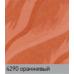Рио оранжевый. вертикальная ткань add-photo