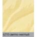 Рио св. желтый. вертикальная ткань add-photo