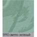 Рио светло зеленый. вертикальная ткань add-photo
