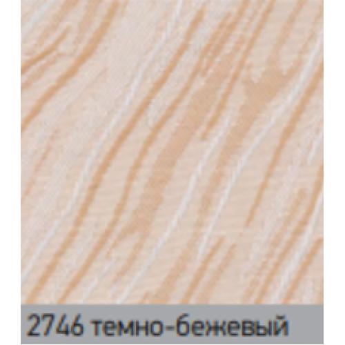 Венера темно бежевый. вертикальная ткань base-photo
