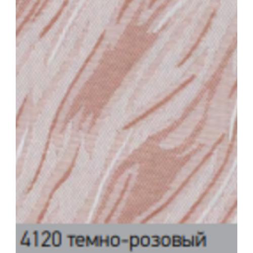 Венера темно розовый. вертикальная ткань base-photo