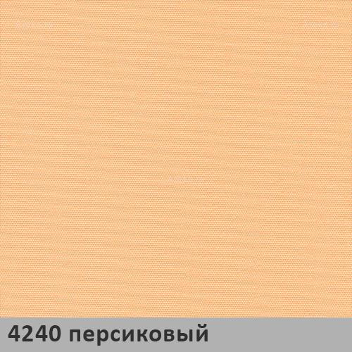 Альфа персиковая. рулонная ткань