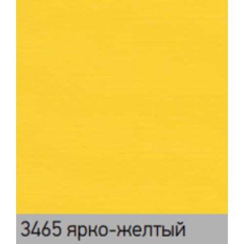 Альфа ярко желтый. рулонная ткань base-photo