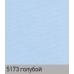 Альфа голубая. рулонная ткань add-photo