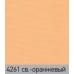Альфа светло оранжевый. рулонная ткань add-photo