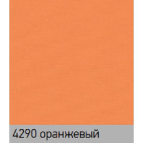 Альфа оранжевый. рулонная ткань base-photo