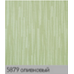 Эльба оливковый. рулонная ткань add-photo