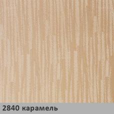 Эльба карамель. рулонная ткань