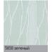 Жаккард блек/аут зеленый. вертикальная ткань add-photo