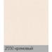 Гармония кремовая. рулонная ткань add-photo