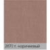 Гармония темно коричневая. рулонная ткань add-photo