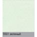 Кёльн зеленый. вертикальная ткань add-photo