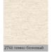 Лен б/аут темно бежевый. рулонная ткань  add-photo