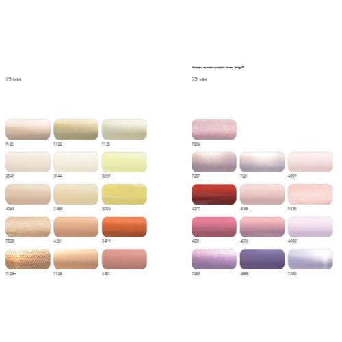 Горизонтальные  цветные жалюзи 25 мм. base-photo