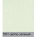 Лайн светло зеленый. вертикальная ткань add-photo