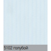 Лайн голубой. вертикальная ткань add-photo