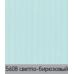 Лайн св. бирюзовый. вертикальная ткань add-photo