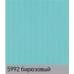 Лайн бирюзовый. вертикальная ткань add-photo