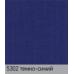 Лайн темно синий. вертикальная ткань add-photo