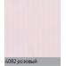 Лайн розовый. вертикальная ткань add-photo