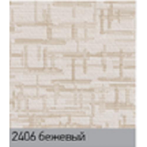 Маис бежевый. вертикальная ткань base-photo