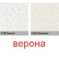 Верона. рулонная ткань с рисунком