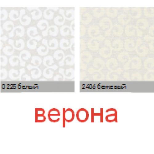Верона. рулонная ткань с рисунком base-photo