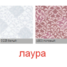 Лаура. рулонная ткань с рисунком