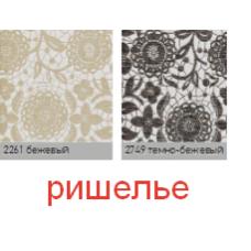 Ришелье. рулонная ткань с рисунком