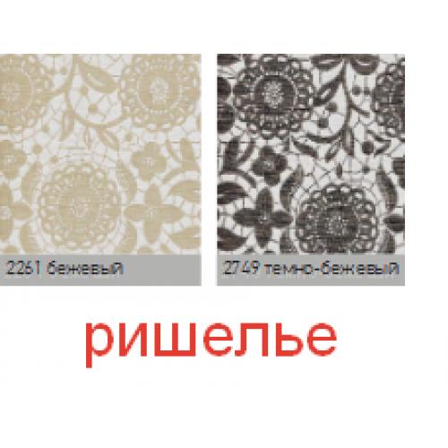 Ришелье. рулонная ткань с рисунком base-photo