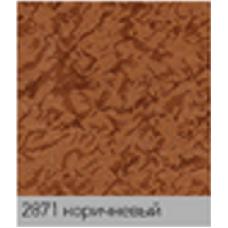 Шелк коричневый. рулонная ткань
