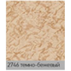 Шелк темно беж. рулонная ткань