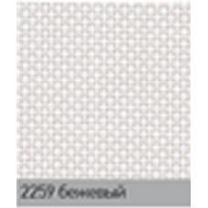 Скрин бежевый. рулонная ткань
