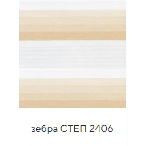 Степ бежевый. ткань зебра base-photo