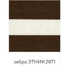 Этник темно коричневый. ткань зебра
