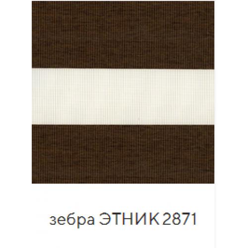 Этник темно коричневый. ткань зебра base-photo