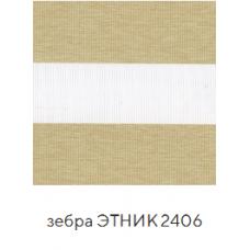 Этник  бежевый. ткань зебра
